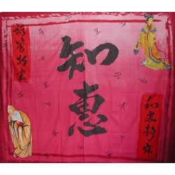 Tenture chinoise, rouge.